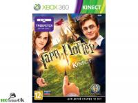 Harry Potter for Kinect[Б.У ИГРЫ XBOX360]