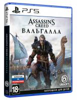 Assassin's Creed Вальгалла[Б.У ИГРЫ PLAY STATION 5]