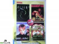 4в1 ALIEN 3/RAMBO 3/HOME ALONE 2:/SUPER BATTLE TANK[16 BIT]