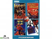 4в1 BARE KNUCKLE,DOUBLE DRAGON 1, 2/HOCKEY[16 BIT]