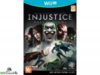 Injustice: Gods Among Us[Б.У ИГРЫ NINTENDO WiiU]