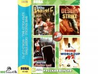 4в1 BARE KNUCKLE/DESERT STRKE/SUPER VOLLEY BALL/WORLD[16 BIT]