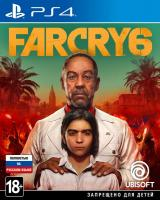 Far Cry 6 [Playstation 4]