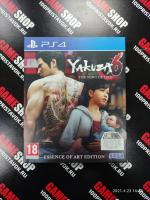 Yakuza 6: The Song of Life - Essence of Art Edition [Б.У ИГРА PLAY STATION 4]