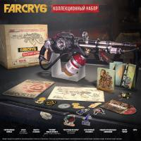 Far Cry 6 collectors edition (Издание без игрового диска)