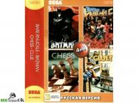 4в1 BARE KNUCKLE /BATMAN/CHESS/CLUE[16 BIT]
