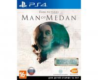 The Dark Pictures: Man of Medan ENG[PLAY STATION 4]