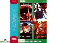 4в1 AA-4120 Dynamite Duke/Hockey/Home Alone 2/Quack Shot[16 BIT]