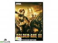 GOLDEN AXE 3[16 BIT]